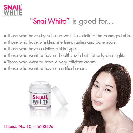WHY SNAILWHITE?